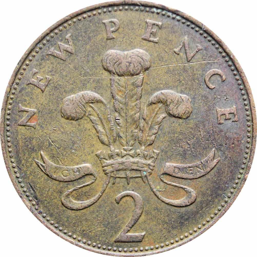 2 New Pence United Kingdom (Great Britain) 1971-1981, KM